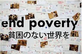World Bank Commision on Poverty